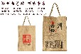 购物袋设计加工手提袋价格厂家制作帆布袋
