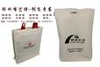 購物棉布袋尺寸帆布手提袋廠家加工禮品袋設計