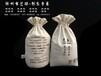 厂家报价束口杂粮袋礼品大米袋印制小米袋规格