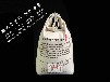 供应布艺粮食袋粗粮麻布袋加工厂家大米布袋报价