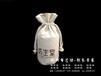 衢州廠家面粉帆布袋設計禮品雜糧袋設計大米棉布袋規格