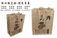 郑州定做手提袋帆布袋设计印刷时尚购物袋制作