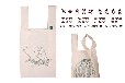 布艺坊制作购物袋印刷礼品袋来图定做各类布艺袋