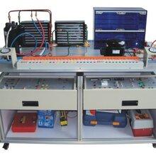 空調冰箱組裝與調試實訓考核裝置(智能考核型)
