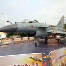 上海高端军事展览模型出租大型飞机坦克火箭模型出租精致模型展览展示