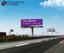 投放京津塘高速广告的优势