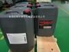 供应莱宝真空泵油LVO130规格20L?#30333;?#29616;货包邮