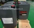 供应莱宝真空泵油LVO130规格20L桶装现货包邮