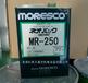 松村真空泵油MR-250原装正品现货销售