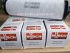 現貨供應高品質普旭RA0100F排氣過濾器普旭油霧分離器