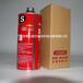 原裝正品日本獅王LION-S擴散泵油
