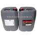 廠家供應進口正品LVO130萊寶真空泵油20L/桶