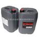 供應萊寶LVO13020L真空泵油規格齊全