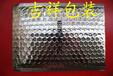東莞印刷鍍鋁膜氣泡袋廠家批發
