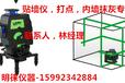 广州绿光贴墙仪,东莞泥墙打点平水仪