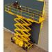 平度自行式升降机出租室内专用升降机租赁折臂式升降机出租