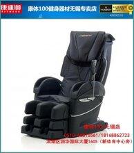 无锡按摩椅专卖店富士按摩椅EC-3850家用4D全身气囊太空舱日本原装进口