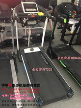 无锡锡山区健身器材按摩椅跑步机健身车底价大售