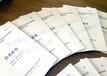 青岛开发区画册设计印刷