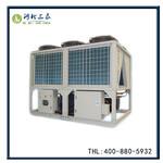 大型空气源热泵机组100kw地暖采暖空气能节能环保