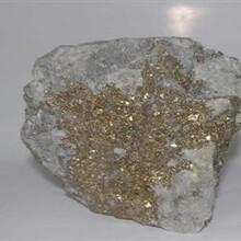钽铌检测钽铌矿含量成分化验