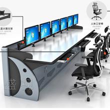 广州生产指挥调度台指挥桌厂家有多少个