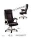 办公椅厂家/办公椅价格/办公椅图片/办公椅定做
