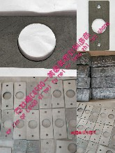 克林格高溫墊片系列,,,,,,克林格墊片-密封件制品KLINGER無石棉系列墊片圖片