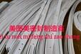 四氟法蘭墊片-廠家-美圖美四氟制品