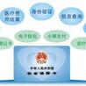 代交深圳社保养老保险,交满15年就可以领养老金了