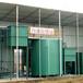 造纸废水处理设备_造纸污水处理工艺_工业废水