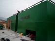 重金属废水处理设备_重金属废水处理工艺_厂家生产