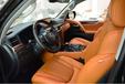 车之依雷克萨斯汽车用品——3D立体座垫
