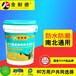 公司防水厂家防水涂料代理首选广州金耐德K11防水涂料JS聚合物防水
