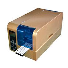 供应M680全自动光缆标牌打印机_光缆标牌打印机价钱优惠_夜鹰光缆标牌打印机