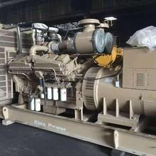 诚祥拆迁设备回收,东莞市车间发电机回收工程图片