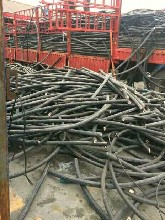 铜芯电缆回收价格图片