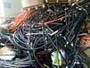 鹽田區從事廢舊電纜回收報價
