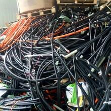 河源快速廢舊電纜回收公司圖片