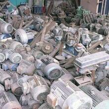 廣州市工廠五金回收費用圖片