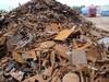 惠州市专业废旧五金回收公司