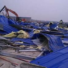 誠祥拆遷回收,惠州市工廠鐵皮房拆除預算圖片