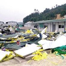 誠祥拆遷回收,惠州市廢舊活動板房拆除服務圖片