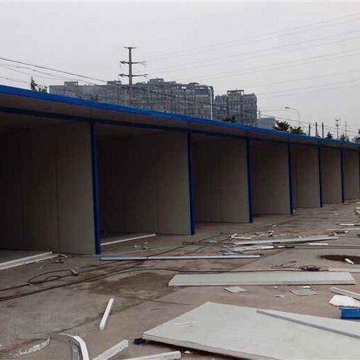 中山正规活动板房回收-钢结构拆除,雅致活动板房拆除回收