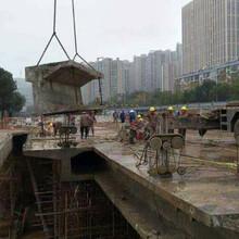 中山市从事桥梁拆除服务图片