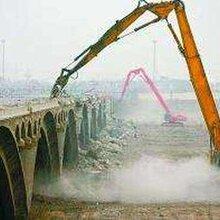 清遠市從事橋梁拆除費用圖片
