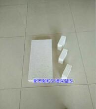 聚苯颗粒外墙保温板-防火等级A级图片