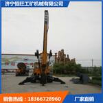 轮式旋挖机180度轮式旋挖机螺旋打桩机旋挖钻机大口径桩机图片
