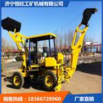 山东恒旺LZ10-10挖掘装载机便宜实用两头忙图片