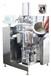 梅子酱进口均质真空乳化机